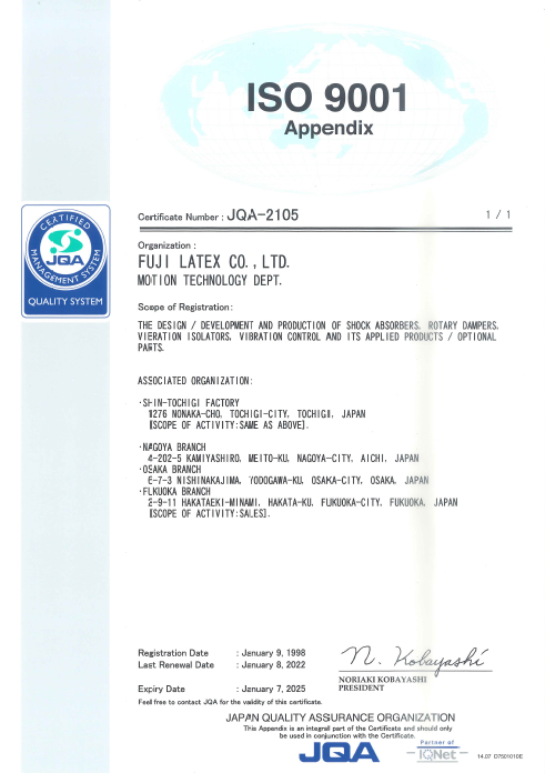 Certificatesdampers and healthcare specialist company fuji latex we pursue higher quality control system based on iso9001 to create unique innovative and functional products yadclub Images