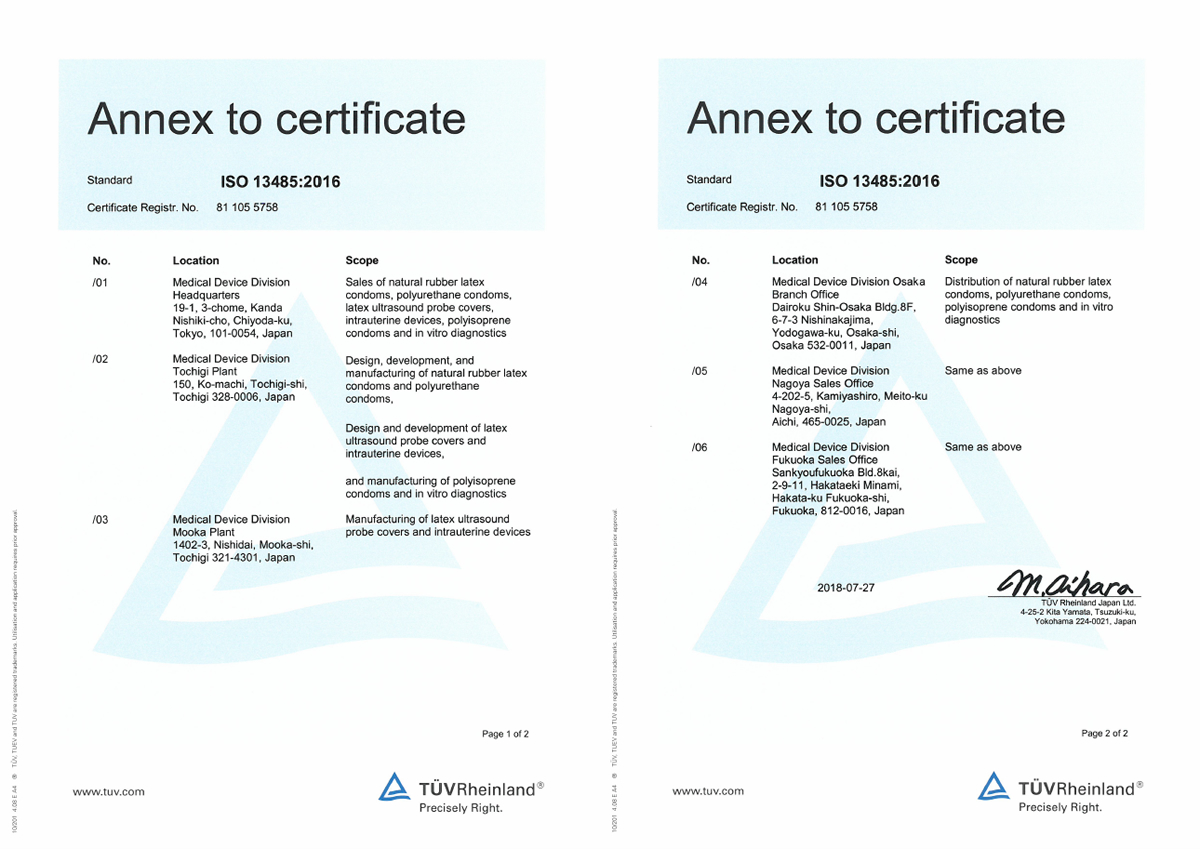 Certificatesdampers and healthcare specialist company fuji latex our tochigi factory is certified iso13485 quality management system for medical devices by tv rheinland for the product manufacturing of condoms and yadclub Images