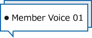 Member Voice 01