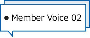 Member Voice 02