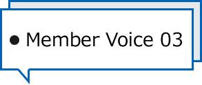 Member Voice 03
