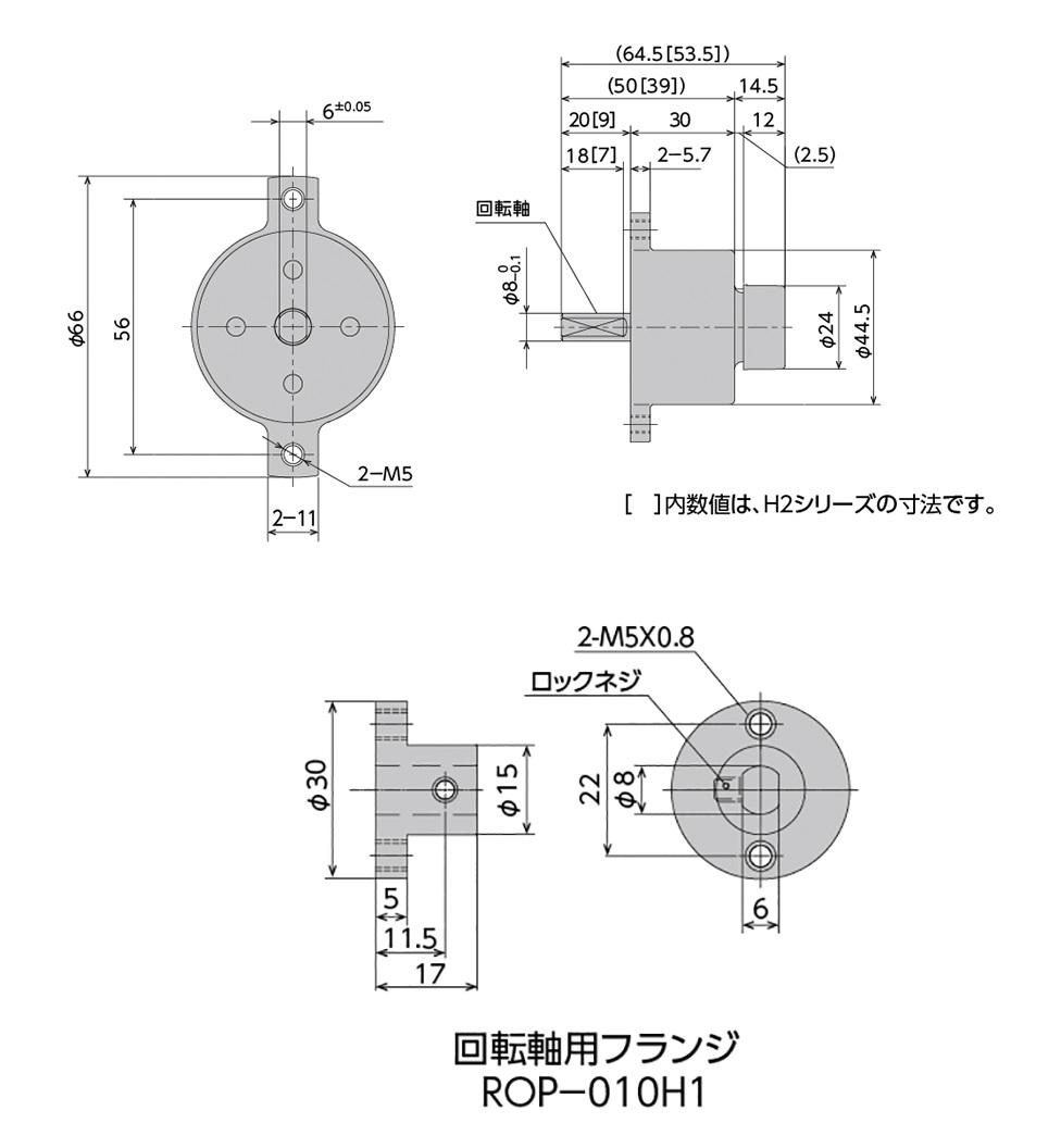 FYT/FYN-H1(H2)シリーズ