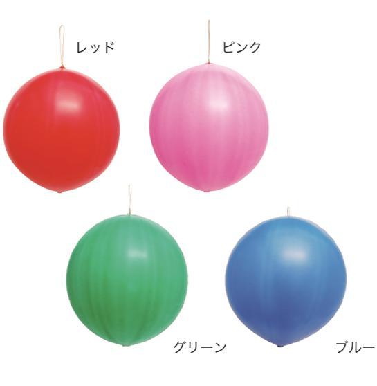 パンチボール  (膨らましサイズ:約45cm)