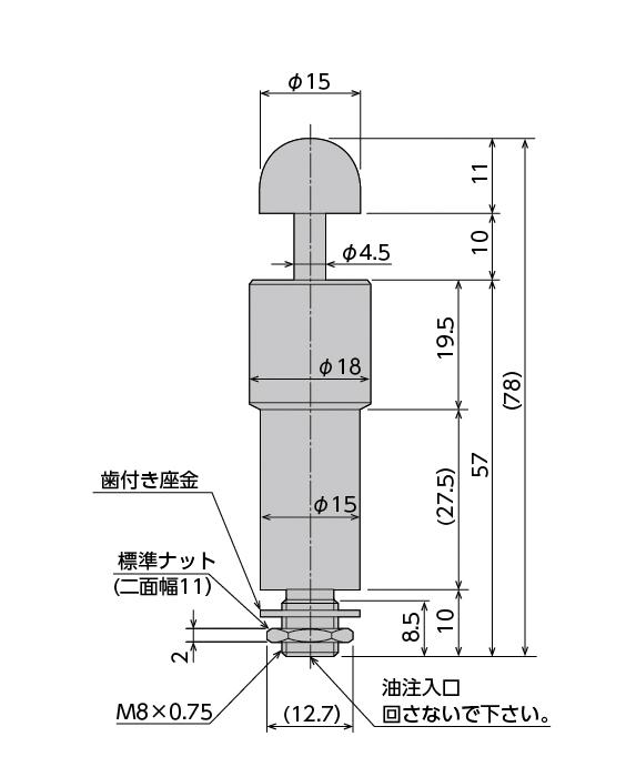 FA-1010D2-C