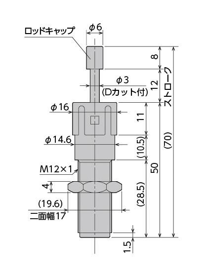 FA-1212C5-C