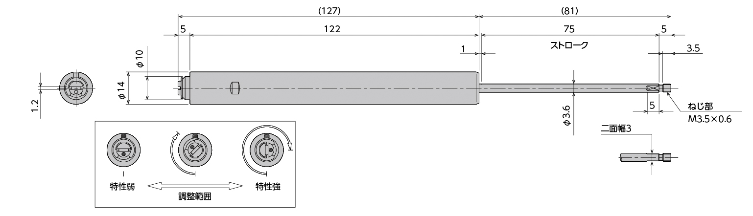 FPA-1475C1-SW(調整式)