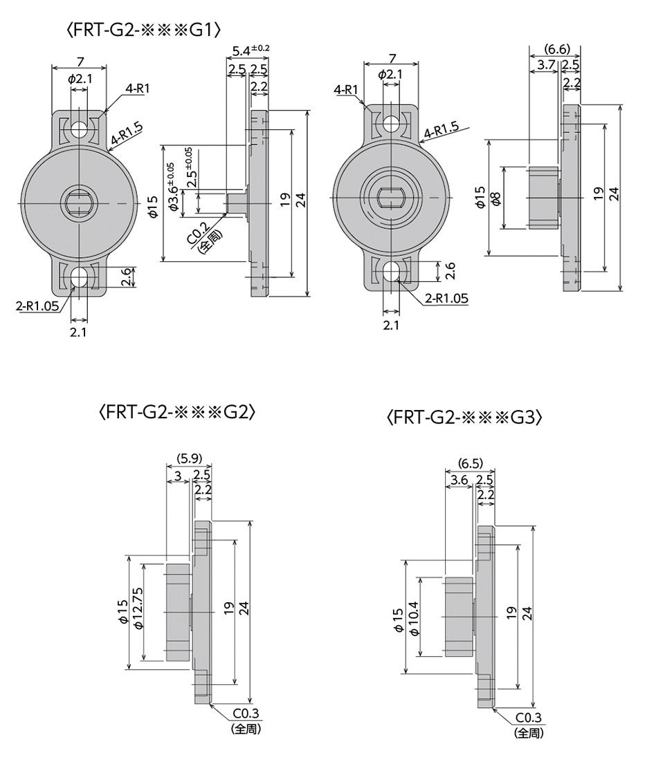 FRT-G2シリーズ