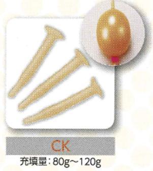 ゴム容器製品:CK