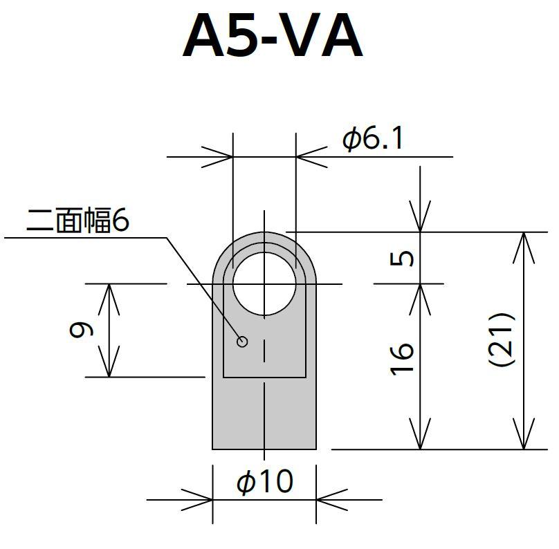 A5-VA