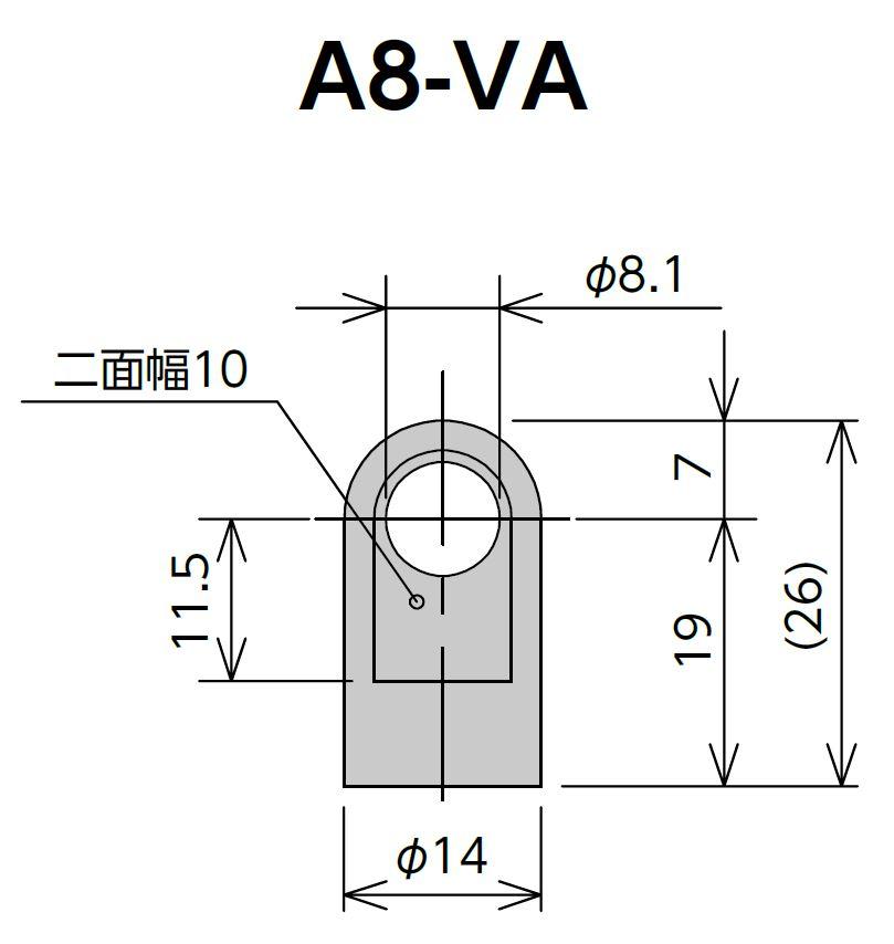 A8-VA