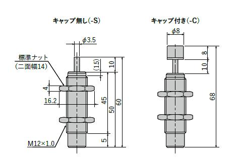 FA-1210KB2-*