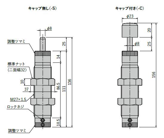 FA-2725FA-*(前後調整式)