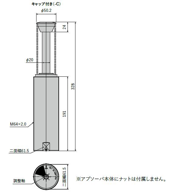 FA-64100L-C