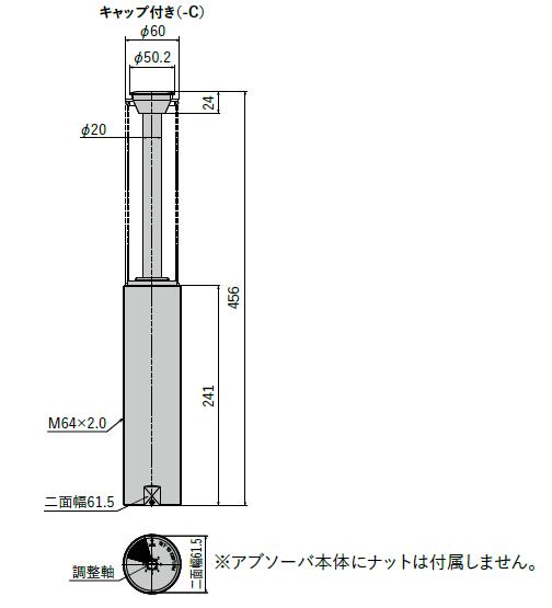 FA-64150H-C