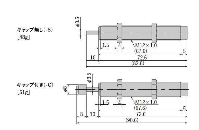 FWM-F1210MBD-*(耐クーラント仕様)