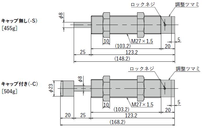 FA-F2725FD-*(耐クーラント仕様)