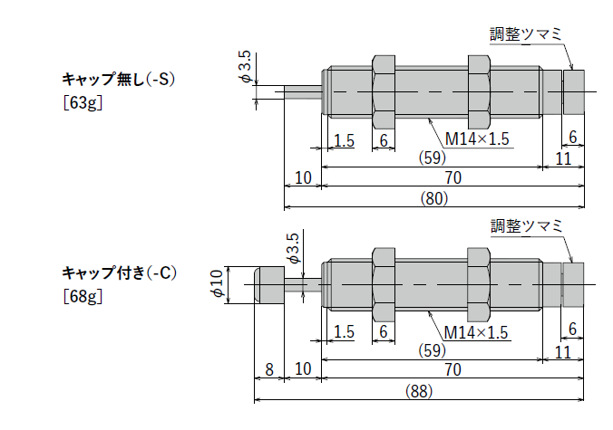 FA-S1410RB-*(ダストシール仕様)