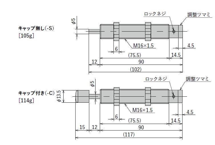 FWM-S1612XBD-*(ダストシール仕様)
