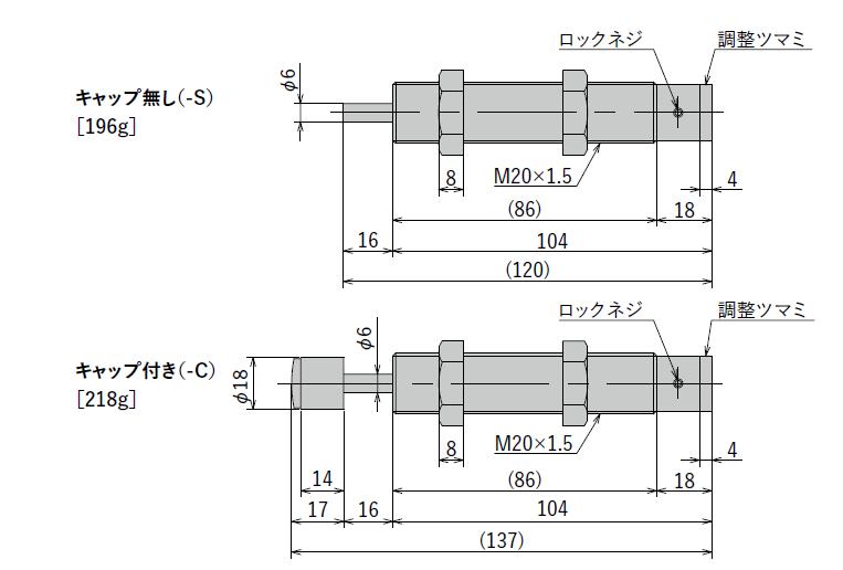 FA-S2016ED-*(ダストシール仕様)