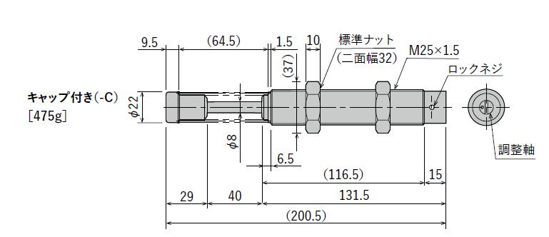 FA-S2540LB-*(ダストシール仕様)