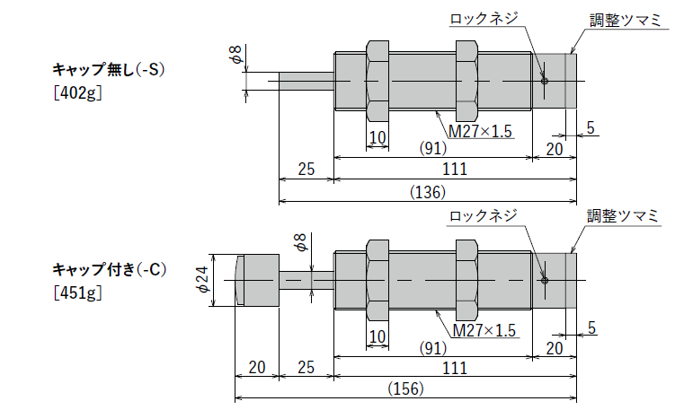 FWM-S2725FBD-*(ダストシール仕様)