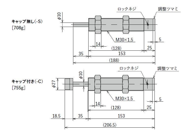 FWM-S3035TBD-*(ダストシール仕様)