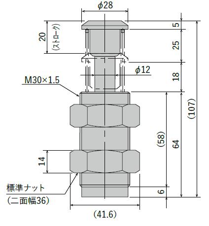 FED-3020M-C(非常停止用途)