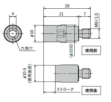 FES-0607(非常停止用途・使い切り)