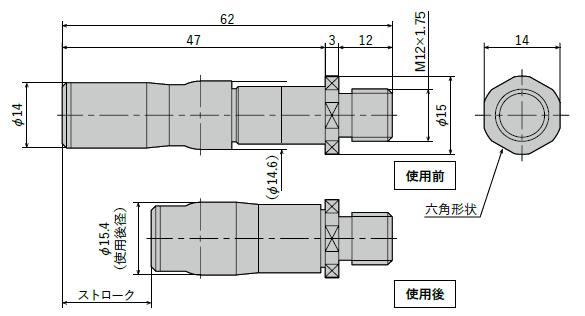 FES-1215(非常停止用途・使い切り)