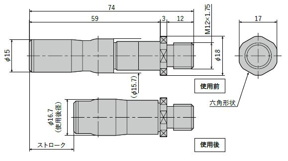 FES-1220(非常停止用途・使い切り)