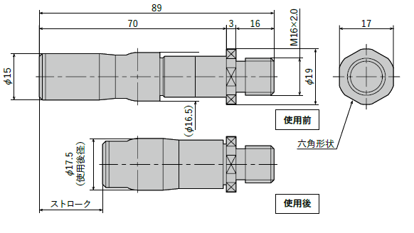 FES-1625(非常停止用途・使い切り)