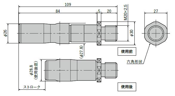 FES-2030(非常停止用途・使い切り)