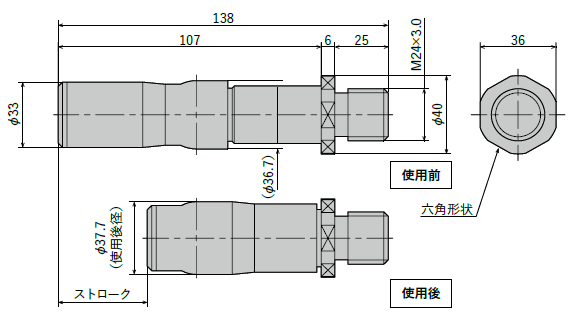 FES-2440(非常停止用途・使い切り)