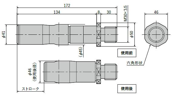 FES-3050(非常停止用途・使い切り)