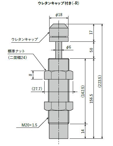 FK-2050L-R