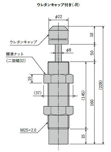 FK-2550L-R