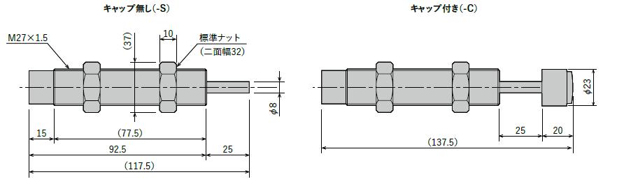 FK-2725L-*