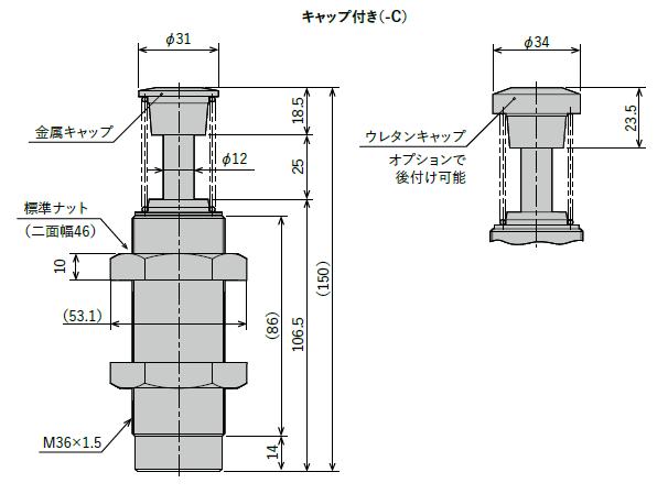 FK-3625AM-C
