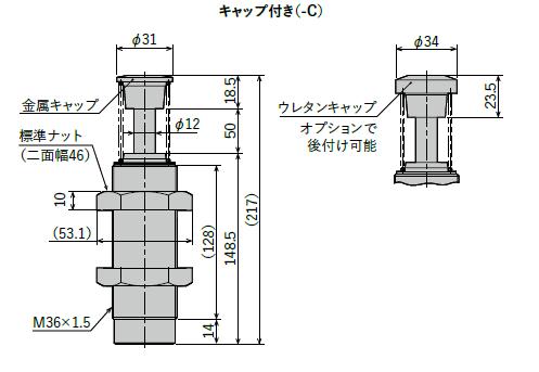 FK-3650AM-C