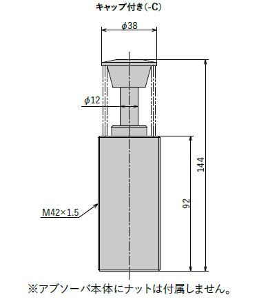 FK-4225BM-C