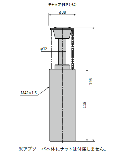 FK-4250BH-C