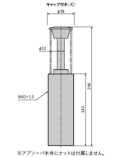 FK-4275BH-C