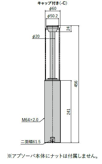 FK-64150M-C