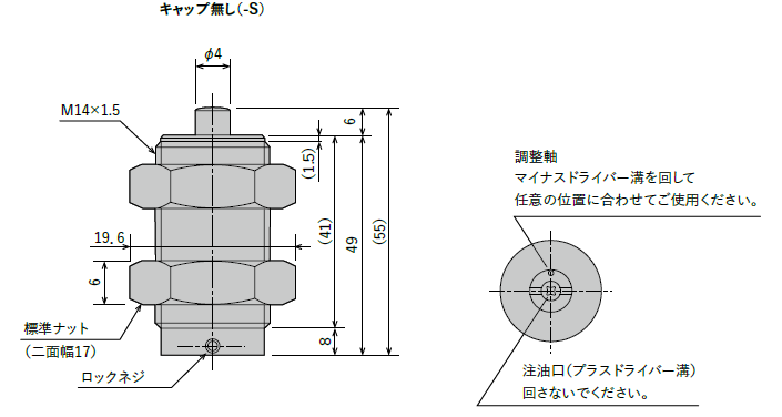 FS-1406L-S(ショートストロークタイプ)