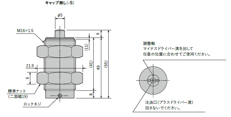 FS-1606L-S(ショートストロークタイプ)