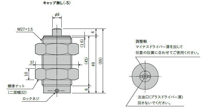 FS-2706L-S(ショートストロークタイプ)