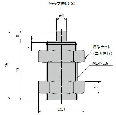 FV-1406L-S(ショートストロークタイプ)