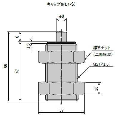 FV-2708L-S(ショートストロークタイプ)