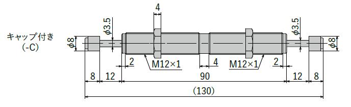 FW-1212L-C(ダブルディレクション)